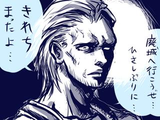 サトシ子様1.png